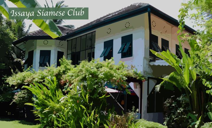 Where to eat in Bangkok, Thailand: Issaya SiameseClub